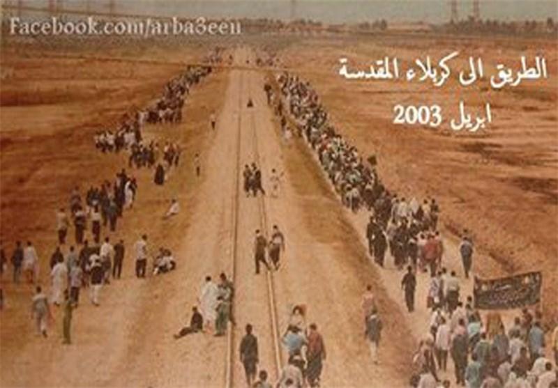 بالصورة .. عشاق الحسین (ع) فی زیارة الأربعین الاولى بعد سقوط نظام الطاغیة المقبور صدام عام 2003