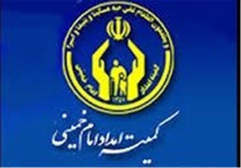 2700 شغل برای مددجویان کمیته امداد استان مرکزی ایجاد میشود