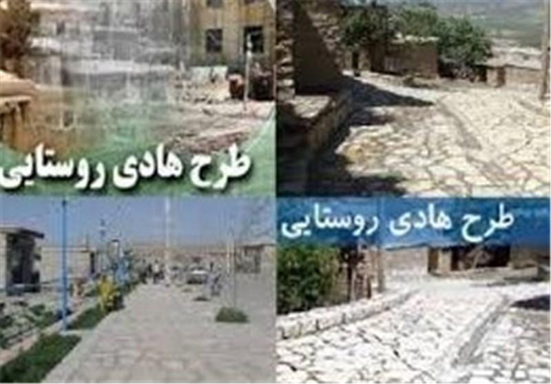 بازنگری طرح هادی روستاهای گنبدکاووس اجرا شود