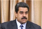 رئیسجمهور ونزوئلا