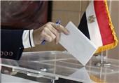اعلام رسمی نتایج نهایی انتخابات پارلمانی مصر/ میزان مشارکت 28.3 درصد