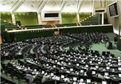 کلیات طرح استفساریه قانون تعیین تکلیف استخدامی معلمان حقالتدریسی تصویب شد