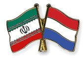 Iran, Netherlands Discuss Facilitation of Trade, Banking Ties