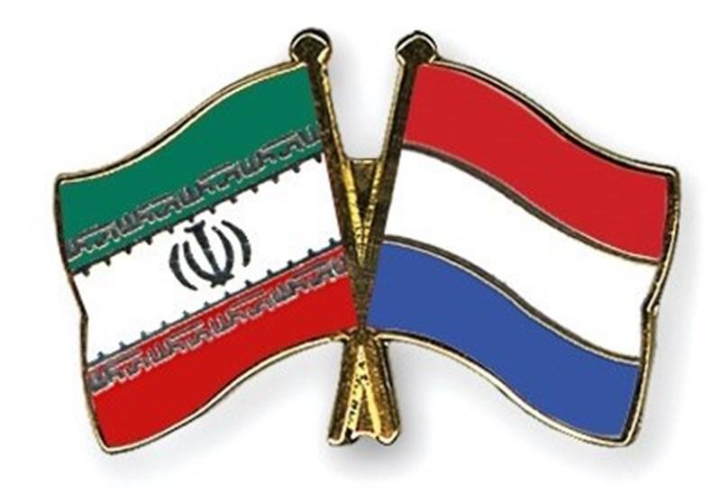 پرچم ایران و هلند
