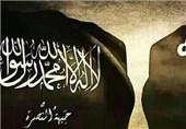 """نحوه تشکیل و مراکز فعالیت""""جبههالنصره""""؛ جهاد زیر پرچم اشغالگران قدس!"""