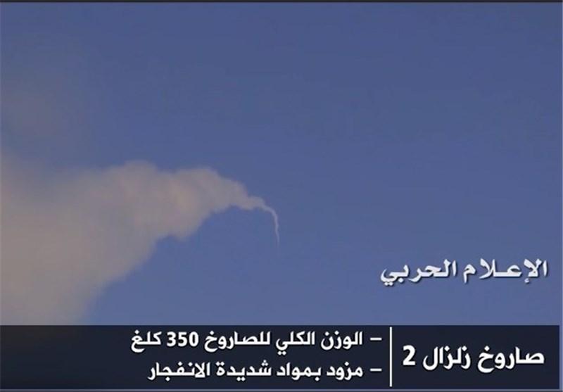 Yemeni Army Hits Saudi Base in Asir with Homegrown Missile