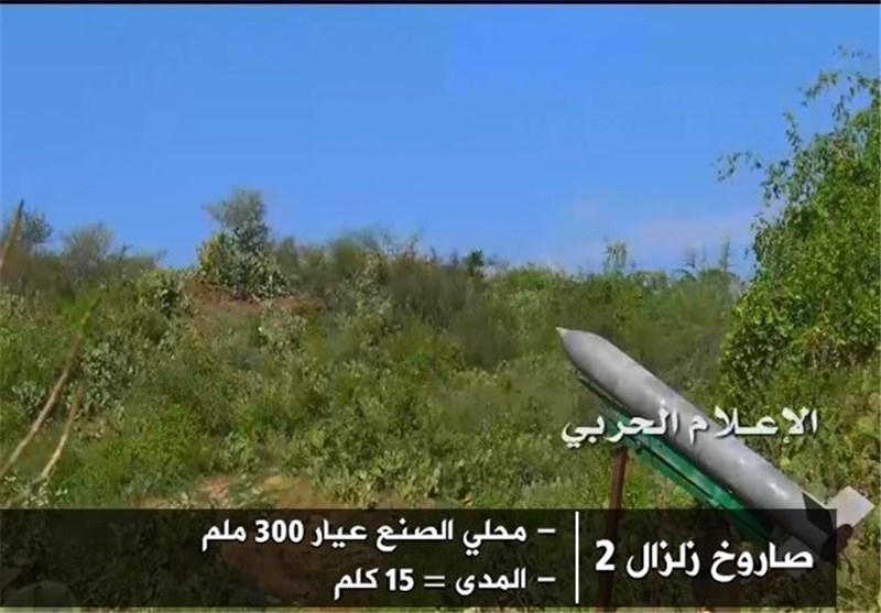 Saudi Army Positions in Jizan Pounded by Yemeni Forces' Missile Attack