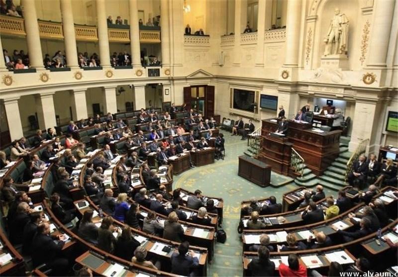 البرلمان البلجیکی