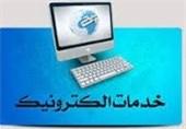 """442 دفتر"""" آی.سی.تی"""" روستایی در استان گلستان راهاندازی شد"""