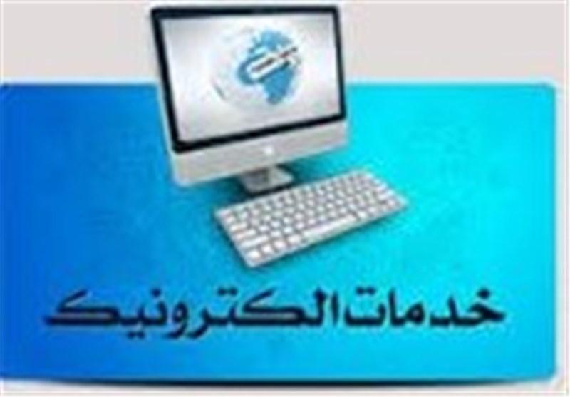 خدمات الکترونیکی حوزه گردشگری اردبیل توسعه پیدا می کند
