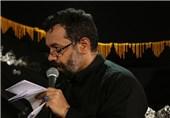 صوت/مداحی حاج محمود کریمی به مناسبت شهادت امام موسی کاظم(ع)