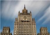 وزارت خارجه روسیه کیفیت خوب