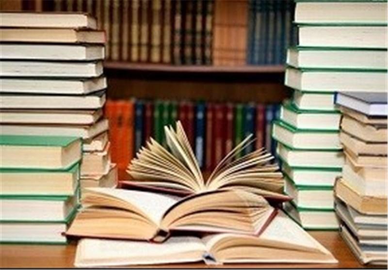 423 ناشر در یازدهمین نمایشگاه کتاب استان قم حضور دارند