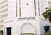 Bahrain Summons Iran's Diplomat