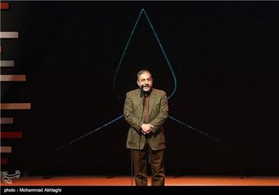 اختتامیه پانزدهمین جشنواره سراسری تئاتر مقاومت