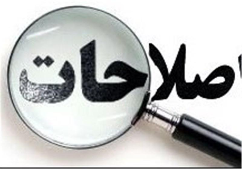 برگزاری نخستین نشست رسمی اصلاحطلبان برای انتخابات 1400/ «بهزاد نبوی» رئیس میشود؟!