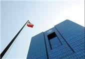 ورود بانک مرکزی به پرداخت وام ازدواج از محل منابع قرض الحسنه جاری