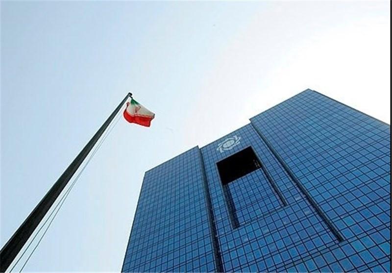 توضیحات بانک مرکزی در مورد «سرنوشت نامعلوم 9 میلیارد دلار ارز 4200 تومانی»