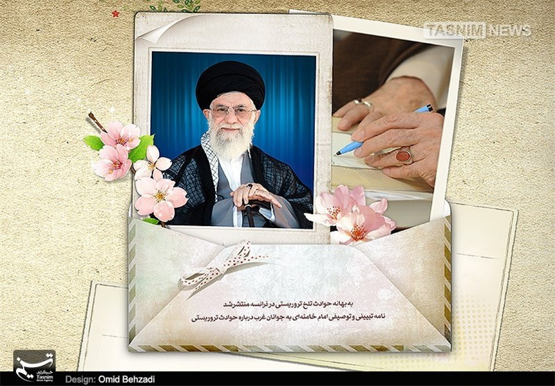 Ayatollah Khamenei Writes New Letter to Western Youth (Full Text)