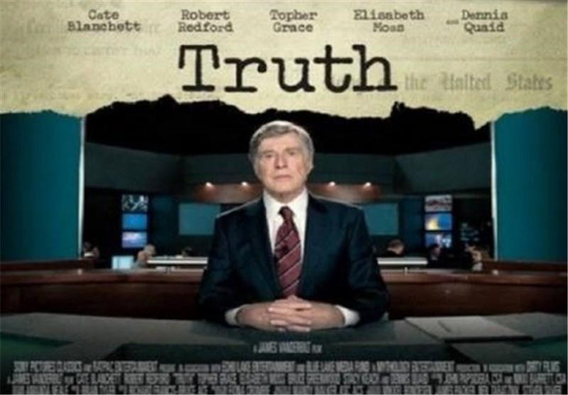 دروغ آمریکایی