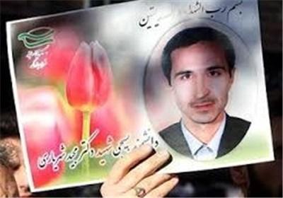 چرا ۱۰ سال بعد از ترور شهید شهریاری، دانشمند دیگری ترور شد؟/ وقتی آقا مجید را دو بار تهدید کردند