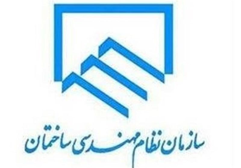 نخستین همایش آشنایی با حقوق بیمهای مهندسان در استان گلستان برگزار میشود