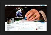 توئیتر حساب کاربرانی که درباره نامه رهبر انقلاب توئیت میکنند را تعلیق میکند