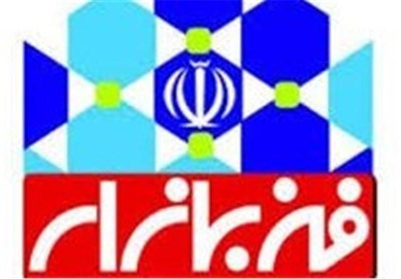 دبیر شبکه فنبازار ملی ایران منصوب شد