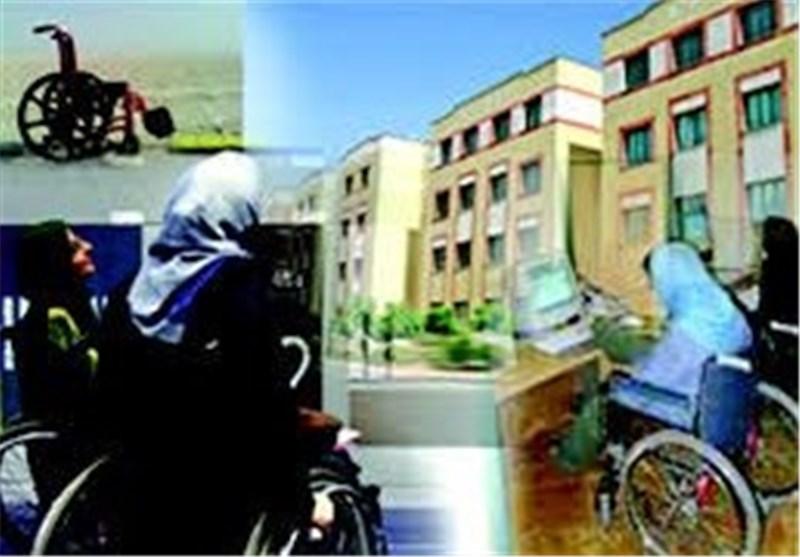بیرجند|1586 واحد مسکونی به معلولان استان خراسانجنوبی تحویل داده شد