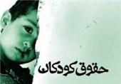 """850اثر به دبیرخانه مسابقه ملی """"حقوق کودک"""" استان مرکزی واصل شد"""