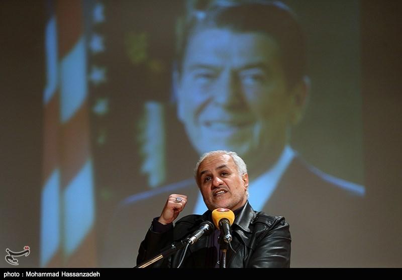 Rockefeller'ler İran'da Hükümetin Değiştirilmesi Projesini Destekliyor