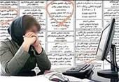 بیکاری 2 میلیون نفر را تهدید می کند
