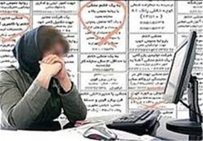 بیکاری زنان