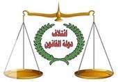 دولة القانون : المفوضیة غیر جادة بحسم امر تزویر الانتخابات