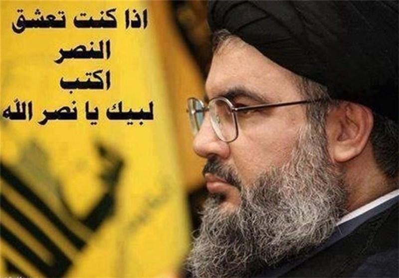 اذا کنت تعشق النصر - نصر الله
