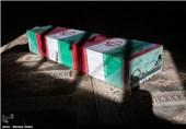 شناسایی دوتن از شهدای اصفهان