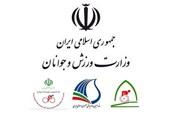 وظایف و اختیارات وزارت ورزش و جوانان تعیین شد