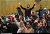 مراسم روز دانشجو در دانشکده حقوق دانشگاه تهران
