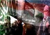 نیویورکتایمز: ایران بزرگتر از آن است که ترامپ بتواند آن را منزوی کند
