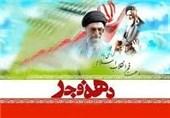 نقش زنان در پیروزی انقلاب اسلامی تبیین شود