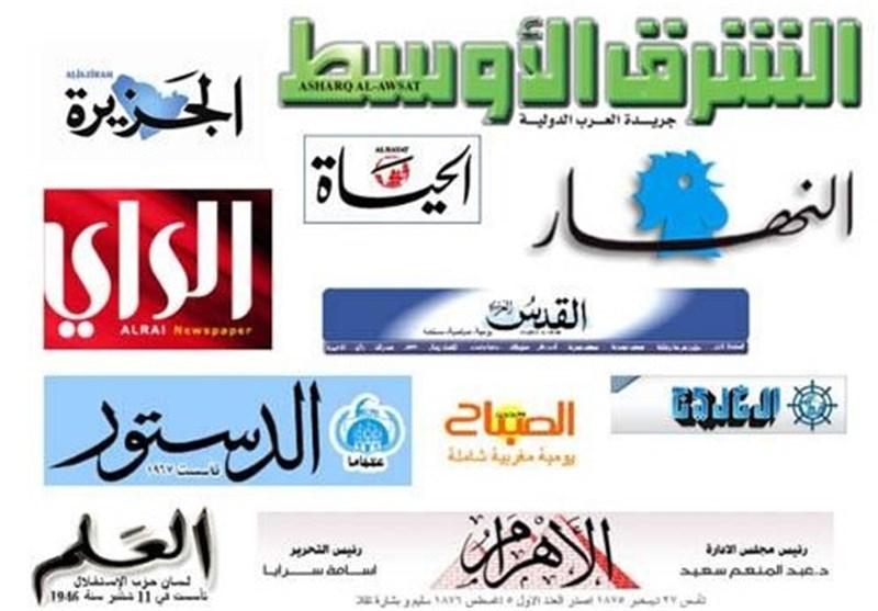 رسانههای عربی