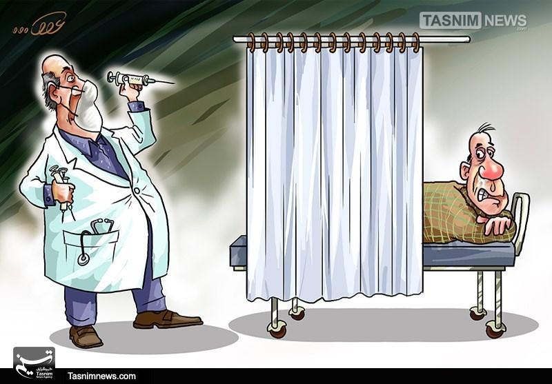 کاریکاتور/ آنفلوانزا !!!