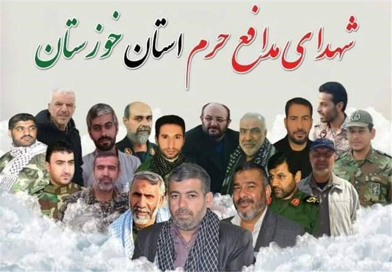 شهدای مدافع حرم خوزستان