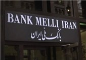 Iran's Bank Melli Rejects Report on Cut-Off of German Telecom Services