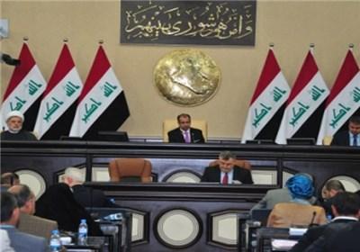 شکست رای گیری محرمانه برای تعویق انتخابات پارلمان عراق