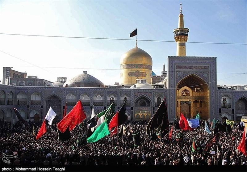 Mourning Ceremonies Mark Holy Prophet's Demise Anniversary