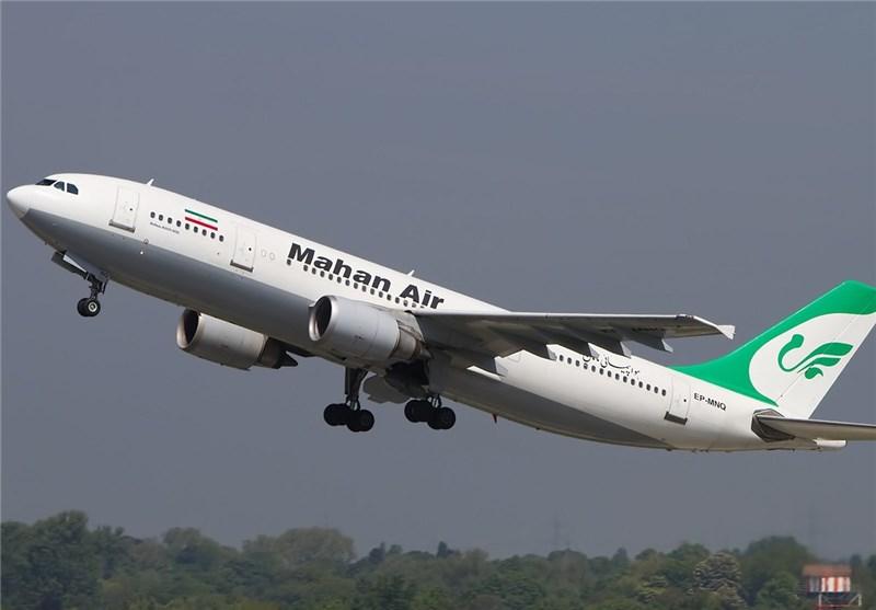 Image result for هواپیمایی ماهان