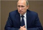 پوتین: همه باید به قطعنامه حمایت نکردن مالی از تروریسم عمل کنند