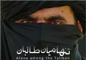 استقبال گسترده مردم «تنها میان طالبان» را به سئانس سوم کشاند