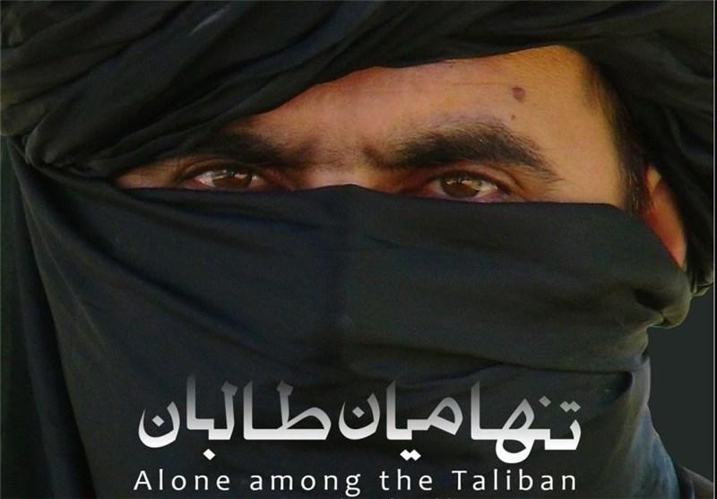 مستند «تنها میان طالبان» بهترین مستند بلند جشنواره آتن آمریکا شد